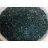 Buy cheap CIQ Amorphous Calcium Aluminate Shotcrete Additive in tunnels and underground from wholesalers
