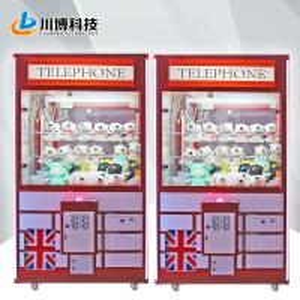 Red Arcade Claw Machine , Acrylic Doll Crane Machine For Mom Baby Shop