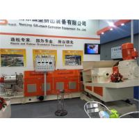 Buy cheap Plastic Pelletizing Machine Single Screw Extruder For Making PP PE PET PPR Granules product