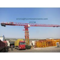 Buy cheap QTZ315 PT7424 Top Flat Head Tower Crane 18tons Load 74m Large Jib from wholesalers