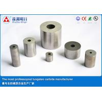ISO9001 2008 Cemented Carbide Products for Cold Stamping , Tungsten Carbide Tooling