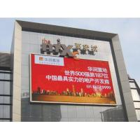 Buy cheap P5,p6,p7,p8,p9,p10,p12,p16,p20 outdoor full color led display wall mounted from wholesalers