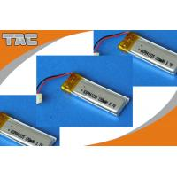 Buy cheap GSP041235 3.7V 120mAh Polymer Lithium Ion Battery for PDA, MP3, MP4, smart card product
