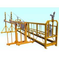 Buy cheap Adjustable Steel Powered Suspended Working Platform Scaffold Hoists product