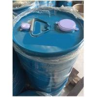 Buy cheap Factory Supply Mosquito Coil Aerosol Chemical Dimefluthrin 93% 94% 95% 96% TC from wholesalers