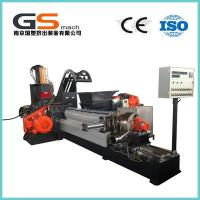 Buy cheap Single Screw Plastic Granules Machine , Polyethylene Pellet Extruder Machine  product