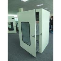 Buy cheap Pass Box (Cold Rolled Sheet) product