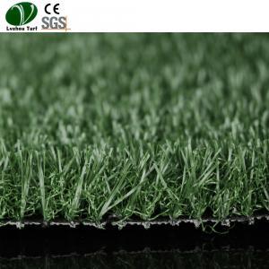 Buy cheap Fake Grass Rug Indoor Outdoor Artificial For Garden product