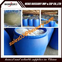 Buy cheap Sodium Lauryl Ether Sulfate 70% / SLES 70% /Sodium Laureth sulfate 70% from wholesalers