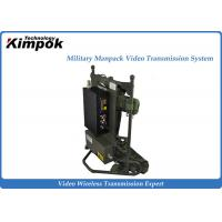 Buy cheap Dustproof Manpack COFDM Video Transmitter , Mobile Video Transmission System  for Soliders from wholesalers