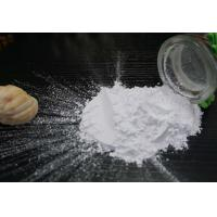 Buy cheap Amino Plastic Powder Urea Formaldehyde Resin HS Code 3909100000 product