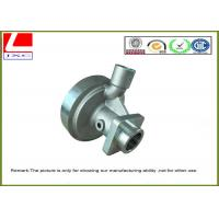 Buy cheap Anodization Surface Aluminum Die Casting Products with Powder Coating Finish product