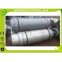Buy cheap Octafluoropropane Industrial Gases with Plasma Etching Material , Purity 99.9% product