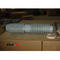 Buy cheap 37KV 150BIL Dropout Fuse Cutout Insulators Creepage Distance 630mm from wholesalers