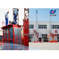Buy cheap Cheaper SC100 Construction Elevator 1000KG Load Normal or Inverter Control Speed product