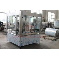 Buy cheap Juice Hot PET Bottle Filling Capping Labeling Machine / Plastic Bottling Equipment product