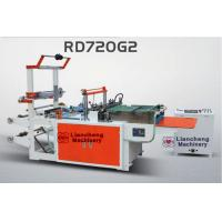 Buy cheap LC- 720 high speed side sealing bag making machine product