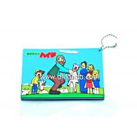 Buy cheap Blue red pvc cartoon card holder with ball chains for bank card business card from wholesalers