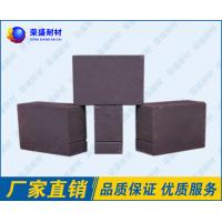 Buy cheap 230 X 114 X 65 Mm Magnesia Bricks Square Shape For Ferroalloy Furnace from wholesalers