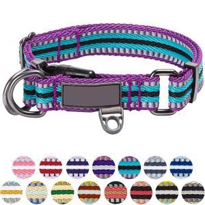 Buy cheap 3M Reflective Soft Nylon Dog Collar Multi Colored Stripe Customized Size product