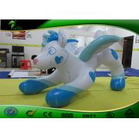 Buy cheap Vivid White Wolf Inflatable Cartoon Characters With Heart - Shaped Printing product