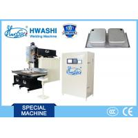 Buy cheap HWASHI CNC  Stainless Steel  Rolling Seam Welding Machine for Kitchen Sink product