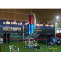 China Magnetic Windmill Wind and Solar Power Systems with VAWT , PV Panels on sale