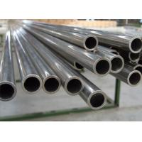 Buy cheap DIN 1629 Cold Drawn Precision Seamless Tubes applied in automotive muffler product