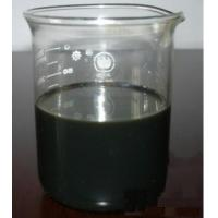 China Soybean acid oil on sale