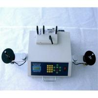 Buy cheap SMD parts counter product
