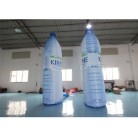 Buy cheap Tarpaulin Inflatable Advertising Drinking Bottles For Promotion product