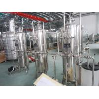 China SUS304 SS Water Purification Machine Strong Adsorption Capacity Of Activated Carbon on sale