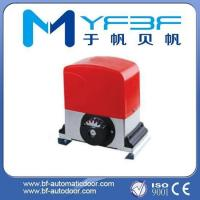 Buy cheap Auto Sliding Gate Motor Water Resistant With Die Casting Molding Fuselage product