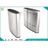 Buy cheap Electric Indoor Wing Flap Barrier Gate Turnstile Subway Or Metro Access product