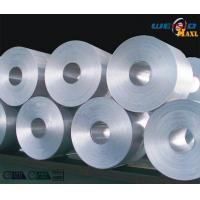 Buy cheap Prime Hot Rolled Aluminium Coil With Mill Finished Surface AA1100 1060 1070 product