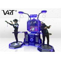 Buy cheap VR Walker 9D Simulator for Plenty Games 9D VR Cinema With HTC Vive from wholesalers