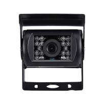 Buy cheap DC 9-35V Night Vision Rear View Camera Waterproof NTSC/PAL TV System Energy Saving product