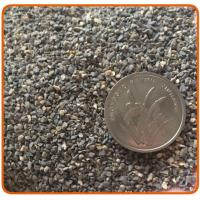 Buy cheap Anti-Skid Surfacing,Skid Resistant Bauxite Calcined Bauxite,Aluminum Oxide(1-5mm) product