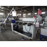 Buy cheap Recycling Plastic Granulating Machine For PP / PE Bottle Flakes Pelletizer from wholesalers