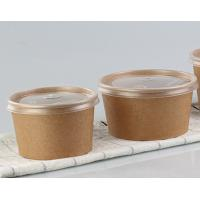 Buy cheap Food grade single use eco friendly round kraft paper food container from wholesalers