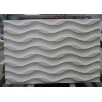Buy cheap Natural limestone 3d wall art covering tiles product
