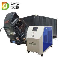 Buy cheap Power 7KW HHO Carbon Cleaning Machine Engine Fuel Injector Cleaning Type product