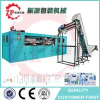 China good quality Fully automatic pet mineral water small plastic bottle making machine price / bottle blowing on sale