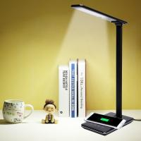 Buy cheap latest LED table lamp wireless charger,multi-function led lamp wireless charger from wholesalers