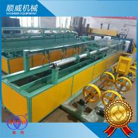 Buy cheap PLC Control Chain Link Wire Machine Yellow And Green Color 2 Meters Width product