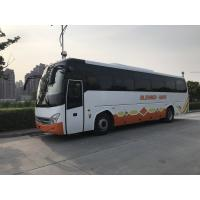 Buy cheap Good price luxury 50 seater coach bus for sale product