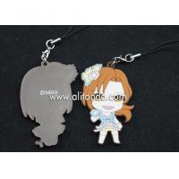 Buy cheap Cartoon figures shape pendants custom soft pvc rubber phone pendants supply product