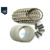 Buy cheap Easy Fit Motorcycle Clutch Kits ATV Four Wheeler Off Road Clutch Kits OEM product