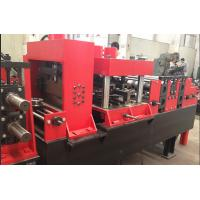 Buy cheap Galvanized Steel CZ Purlin Roll Forming Machine With 13 Stations product