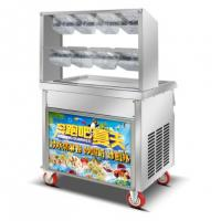 Buy cheap 110v usa intellective thailand fried ice cream roll pan machine thailand supplies product